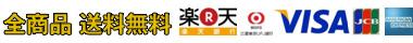 育毛剤・漢方・コスメ 海外医薬品個人輸入代行 彩香 ~SAIKA~
